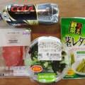 ライザップ食事5日目昼食