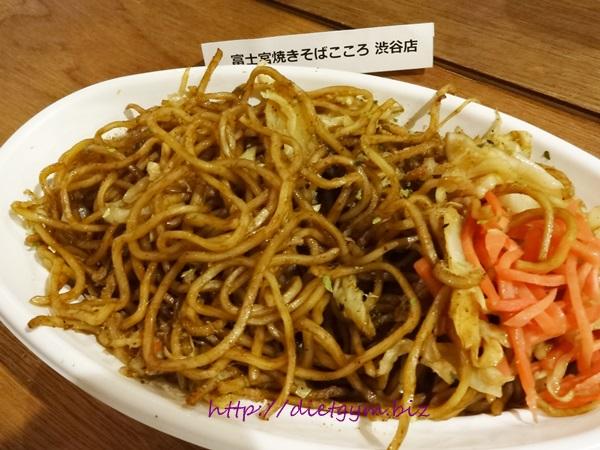 ライザップ食事28日目夕食 (3)