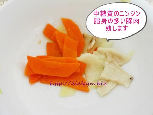ライザップ14日目夕食 (18)
