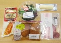 低GIダイエット16日目コンビニ食材