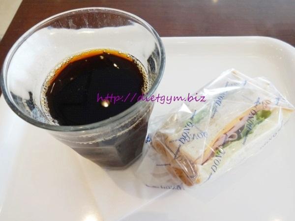 ライザップ18日目昼食 (4)