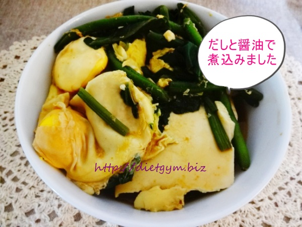 ライザップ19日目夕食 (5)
