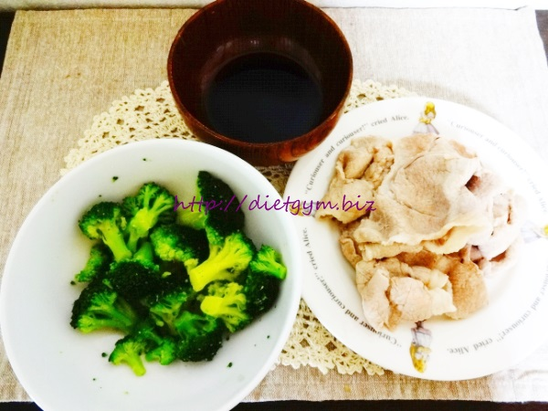 低GIダイエット20日目夕食