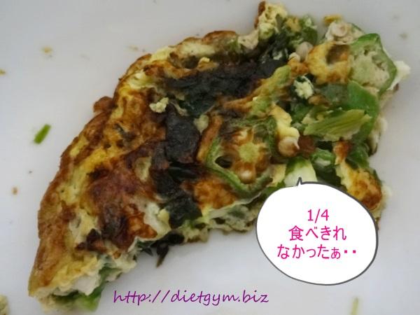 ライザップ32日目朝食 (18)