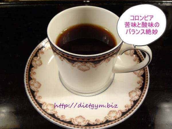 自由が丘コーヒーおいしい (12)