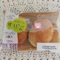 糖質制限パンふすまパン