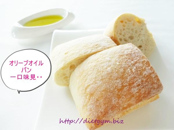 ライザップ昼食39日目 (5)