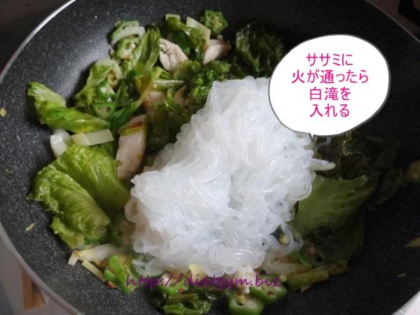 ライザップ食事42日目朝食 (11)