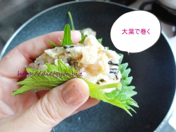 ライザップ食事46日目昼食 (24)