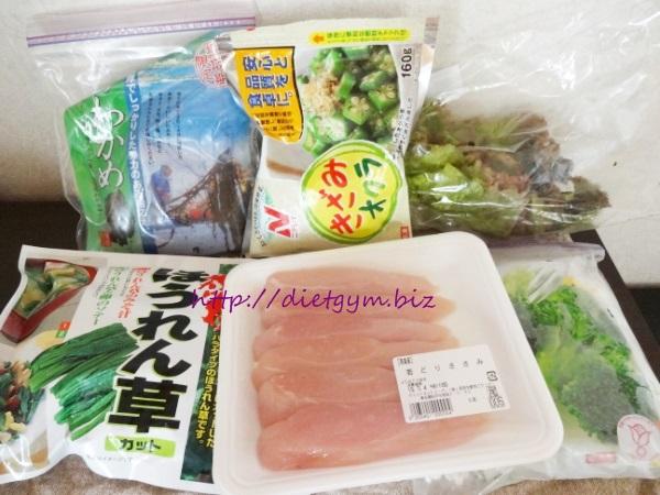 ライザップ44日目朝食 (3)