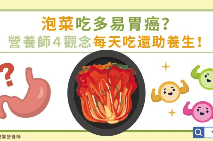 [今健康採訪]泡菜吃多易胃癌?營養師4觀念每天吃助養生!