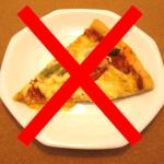 夕食抜きダイエットの成功法や効果は?痩せない原因は?