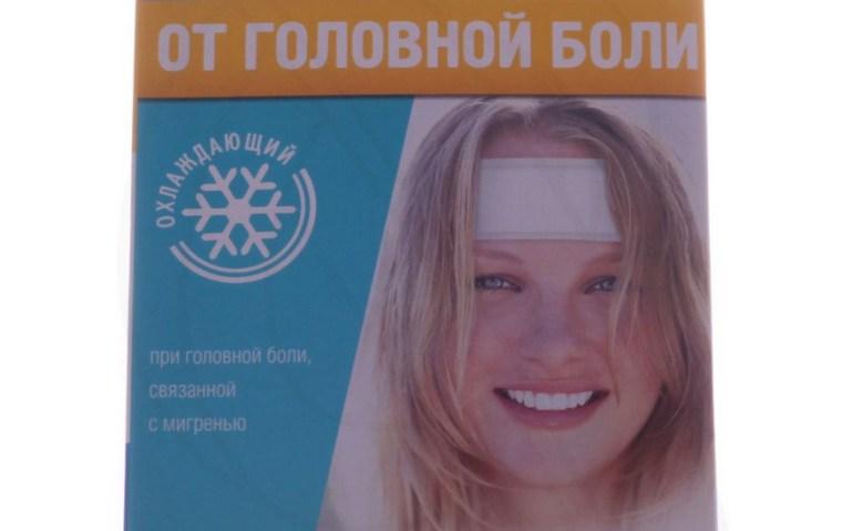 headache plaster
