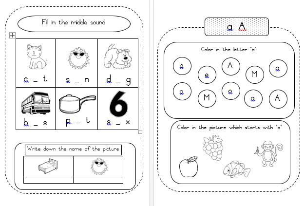 English Worksheets For Grade 1 Printable