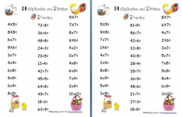 Multiplication Easter Worksheets