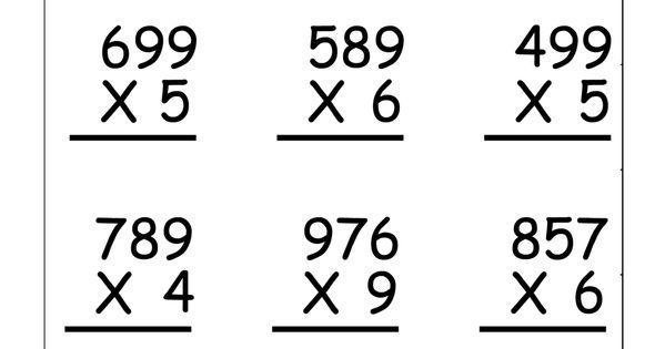 Multiplication Worksheets For Grade 12