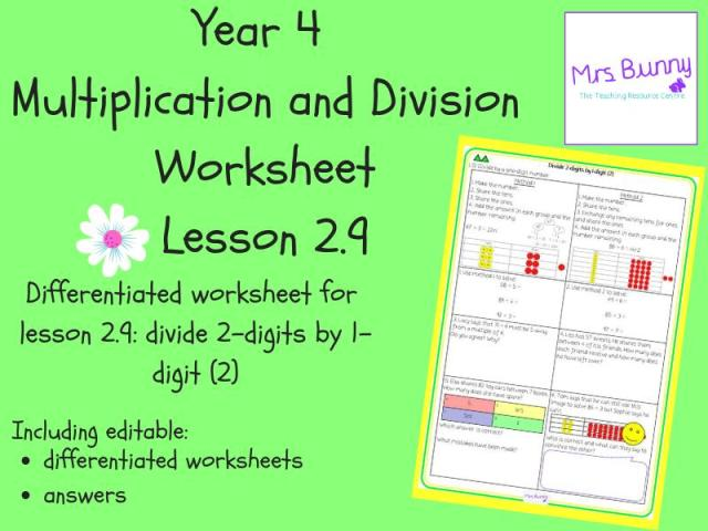 Multiplication Worksheets Remainders