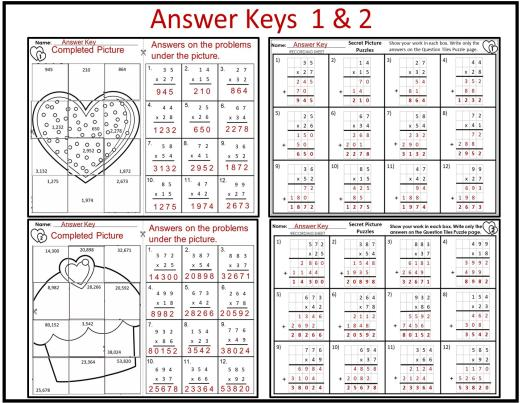 Valentine Math Worksheets 2nd Grade