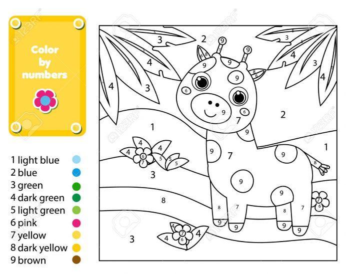 Safari Preschool Worksheets