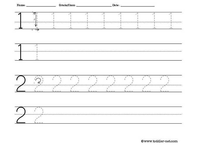 Preschool Number 23 Worksheets