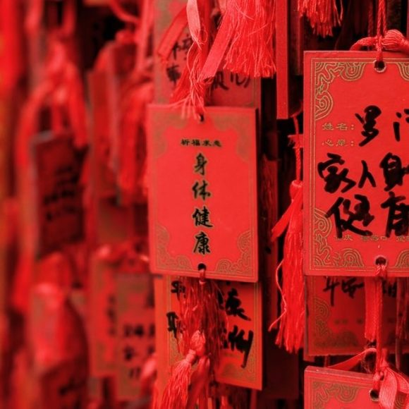 What's the Beauty of Chinese Characters & How Best to Learn?