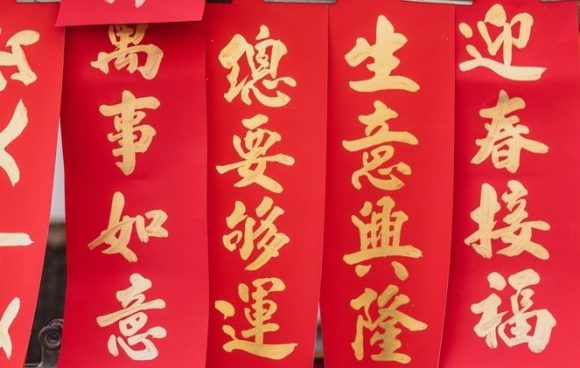 The Beauty of Chinese Characters: Calligraphy Styles and Learning Tips