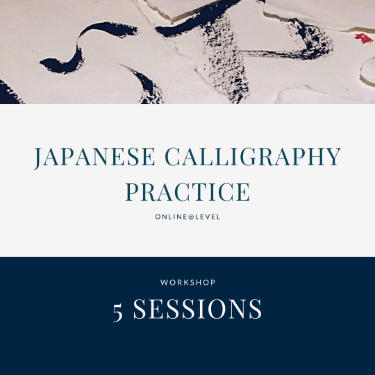 Japanese calligraphy - full package for 5 sessions