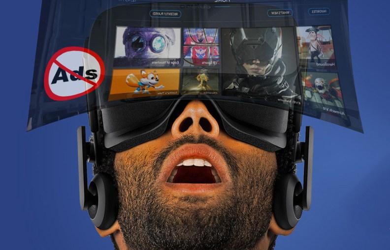 VR ADS