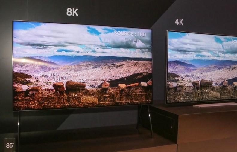Samsung 8K