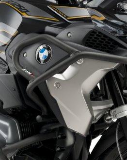 9461N BMW R1250 GS DEFENSAS