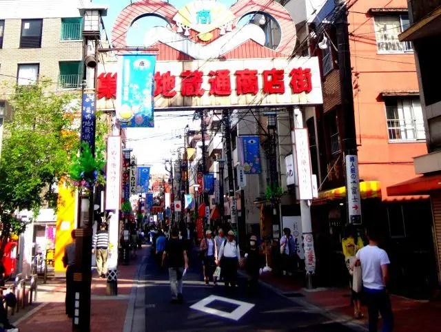 Sugamo, Tokyo is a world away from the business and neon we associate with the city. Known as Nana Harajuku it's where Tokyo's seniors go to shop. And it's fabulous.