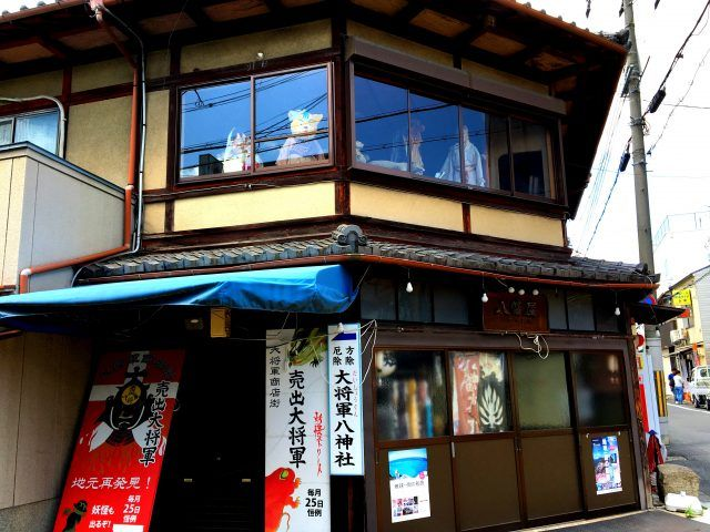 WonderShop in Kyoto's Monster Street is full of yokai themed merchandise. If you can catch it open.