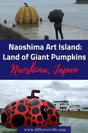 Naoshima is an island just off the coast of Japan that's full of art. Most famous for the Naoshima pumpkin, that's definitely not the only thing to see. Here's all the advice you need to plan your one day visit. #naoshimaisland #naoshimaartisland #YayoiKusama #giantpumpkin #thingstodoinJapan