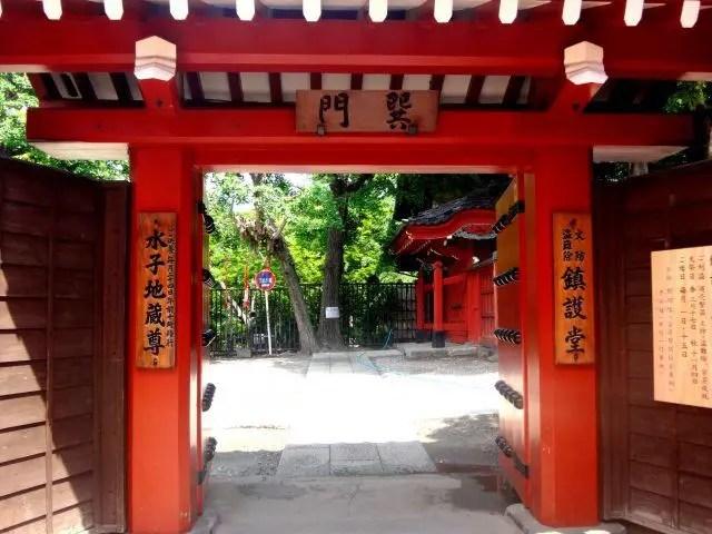 Shrine gate at Chingodo Askakusa - on my list of Asakusa things to do