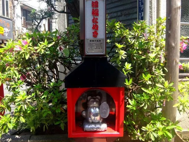 Tanuki Dori is a small street in Tokyo's Asakusa devoted to these tiny bringers of luck. Here's where to find it and other things to do in Asakusa.