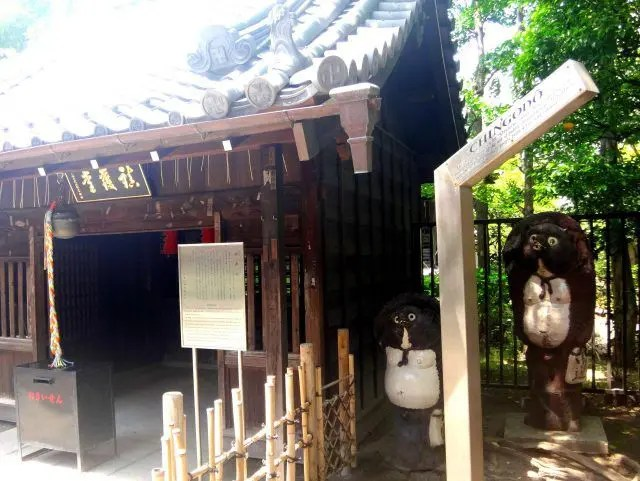 Chingodo Shrine is Asakusa is a shrine devoted to tanukis. Her's why you should add it to your list of things to do in Askausa.