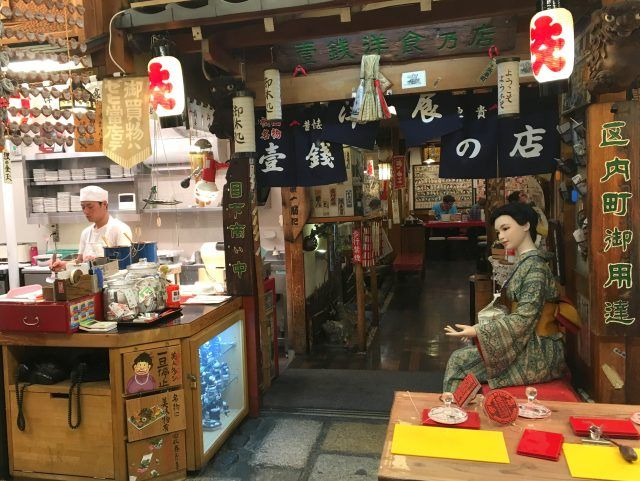 This restaurant with it's life size plastic dolls also only serves one dish - it's definitely ones of the more unusual things to do in Kyoto