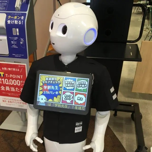 Wander into the Softbank store in Tokyo's Ginza and you can meet Pepper the robot.