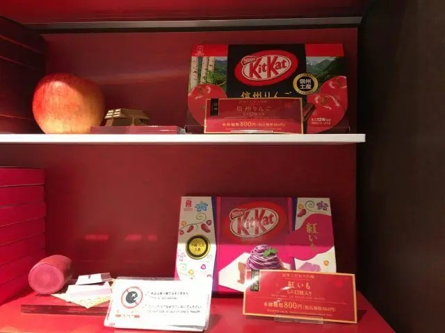 Japanese Kit Kats come in all sorts of unusual flabours making buying a packet one of my unusual things to do in Tokyo