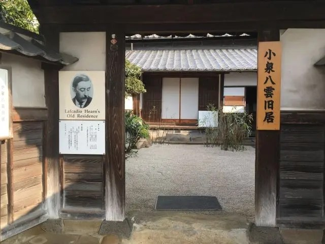 Doorway of the home of Lafcidio Hearn in Matsue Japan