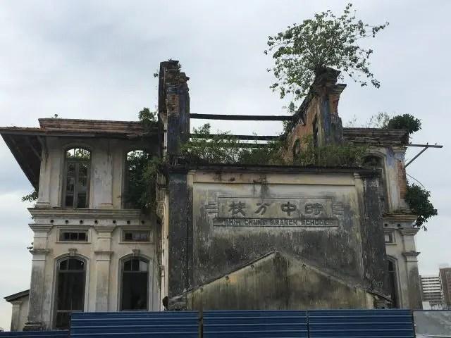 Ruins of an old school in Penang