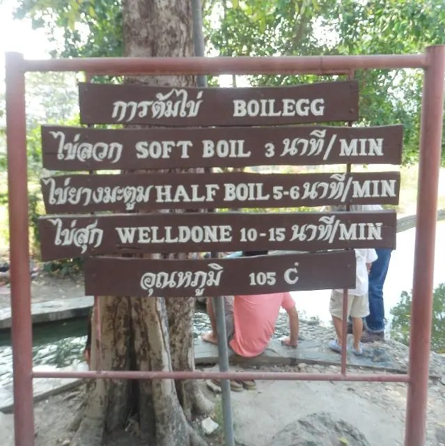 Sign explaining how long to boil eggs for at San Kanmphaeng Hot springs near Chiang Mai