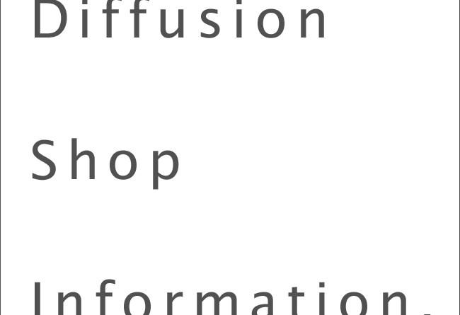 diffusionshopinformation