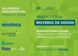 Movergs promoverá fórum de design para a indústria gerar valor
