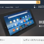 ASOS(エイソス)が買える海外と日本の通販サイトと取り扱い店舗まとめ