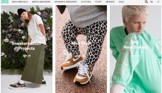 【最新版】Sneakersnstuffの商品の買い方や送料・関税を詳しく紹介