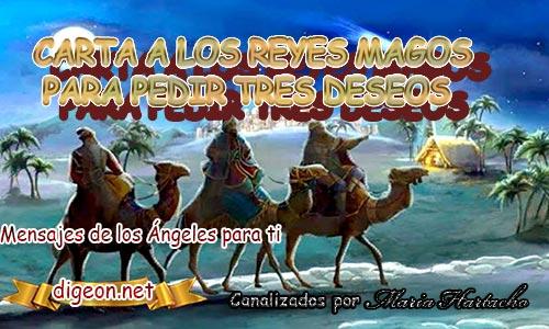 CARTA A LOS REYES MAGOS PARA PEDIR TRES DESEOS. Con esta carta tienes la oportunidad de pedir tres deseos a los Reyes Magos y como redactarla