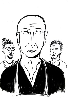 Sensei e os guardiões