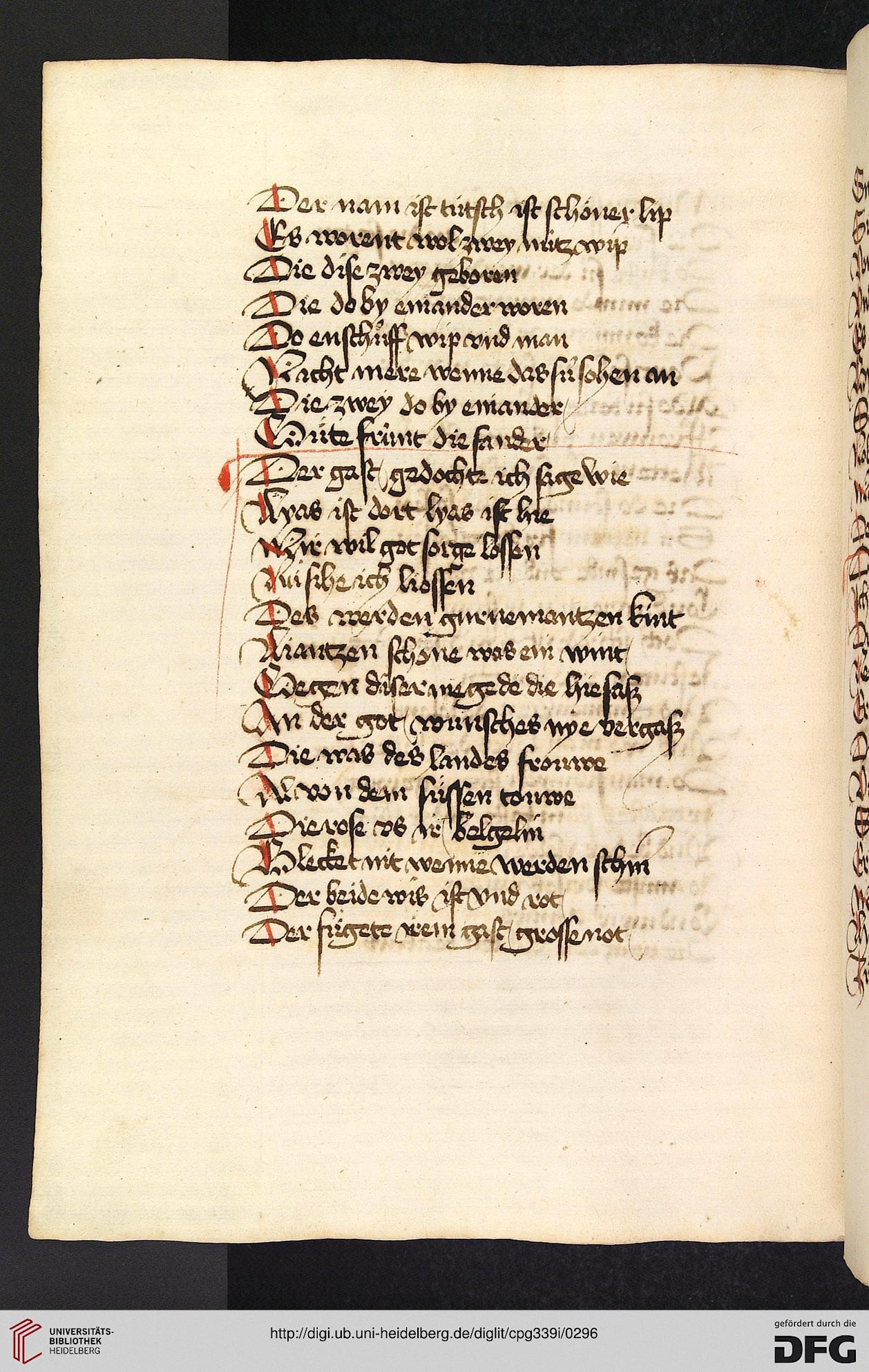 Universitätsbibliothek Heidelberg. Cod. Pal. germ. 339 Wolfram : Parzival (Band 1): Handschrift (Hagenau - Werkstatt Diebold Lauber. um 1443-1446)