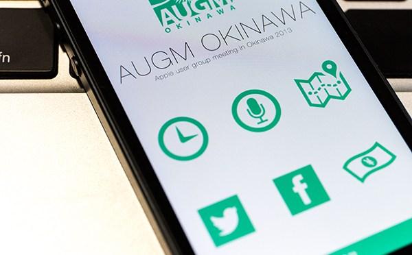 AUGM OKINAWAアプリ